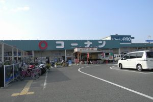 コーナン羽倉崎店
