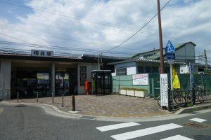 南海本線樽井駅