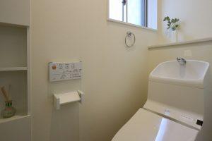 吉見Ⅱ期6号地 トイレ