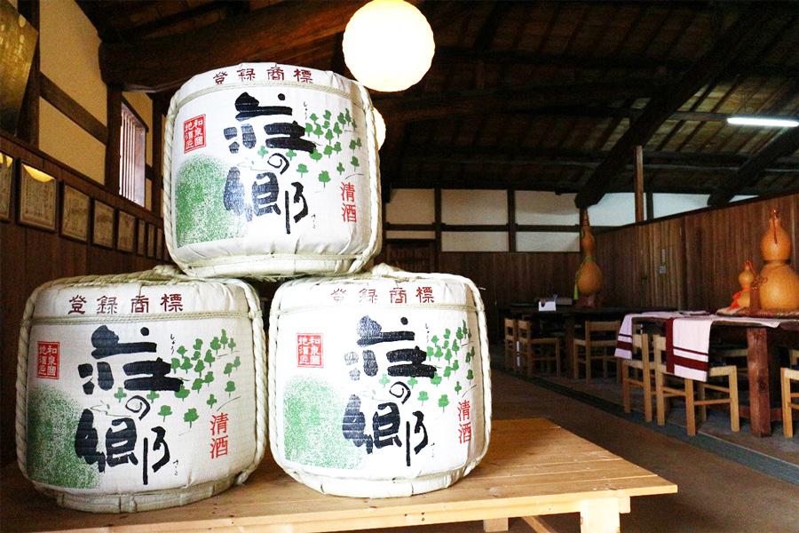 泉佐野で日本酒といえばここ。泉佐野の地酒「荘の郷」を造る北庄司酒造さん