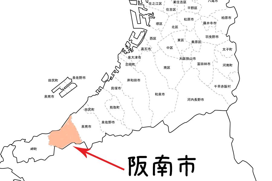 阪南市マップ
