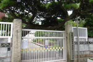 田尻町立小学校